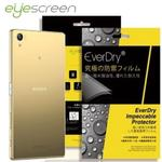 【EyeScreen PET】SONY Z5 Premium(專用背面保護貼)