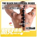 美國 MASTER SERIES肛門五連發巨鏈球The Black Baller Anal Ball