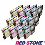 【red stone epson 】t0621.t0632.t0633.t0634墨水 (四色一組)/3組裝