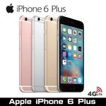【APPLE】福利品 Apple iPhone 6 Plus 128GB創新全面顯示大螢幕、3D指紋辨識(Apple iPhone 6 Plus 128GB天堂m掛機神器)