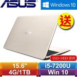 【送Office】ASUS K556UQ-0231C7200U 15.6吋筆電