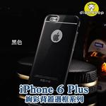 【dido shop】iPhone 6 Plus 絢彩背蓋邊框系列 (XN115)