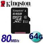 【Kingston 金士頓】64GB 80MB/s microSDXC TF U1 C10 記憶卡(SDCS/64GB)