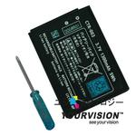 【Yourvision】N3DS 3DS 專用鋰電池 (1300mAh)