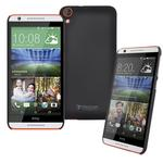 【Metal-slim】HTC Desire 820/820s/820g 皮革黑新型保護殼