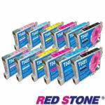 【red stone 】epson t0491.t0492.t0493.t0494. t(六色一組)/二組裝