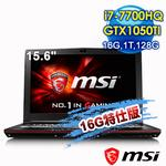 msi GP62 7RE-611TW-BB7770H8G1T0DS10MH 15.6吋 筆電 (i7-7700HQ/16G/GTX1050TI/1T/128SSD/WIN10)16G特仕版