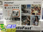 [COSCO代購] C115955  PHOTOFAST ITYPE-C+64GB ALL IN ONE全介面隨身碟 APPLE/ANDROID/PC皆適用