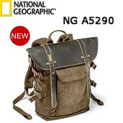 National Geographic NG A5290 國家地理非洲系列中型後背包