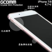 【GCOMM】GCOMM iPhone7 4.7吋 Crystal Slim Protection 清透柔軔輕薄保護套(清透明)