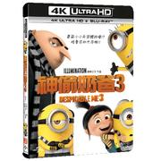 神偷奶爸3 Despicable Me 3  (4K UHD+BD)