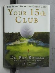 【書寶二手書T9/原文書_OSY】Your 15th Club_Bob Rotella