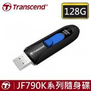創見 USB3.0 JF790K 790 128GB 隨身碟-黑◆讀90MB/s/寫40MB/s◆