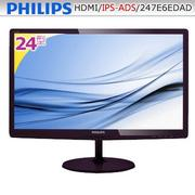 "PHILIPS 23.6"" 247E6EDAD/IPS低藍光不閃"