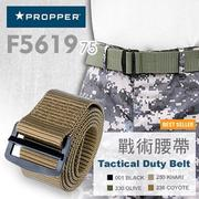 PROPPER TACTICAL Belt 戰術腰帶 #F5619_75