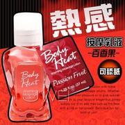 美國PIPEDREAM★Body Heat 熱感按摩油-Passion Fruit百香果(37ml)