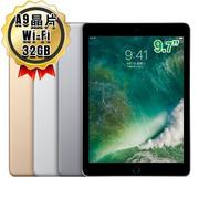 Apple 全新 2017 iPad Wi-Fi 32GB 9.7吋 平板電腦