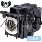 EPSON ◎ELPLP88原廠投影機燈泡 for 40、HC 2045、S27、W29、X27、EH-TW5300、V