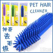 KING WANG*英國Pet Hair Cleaner《神奇刷快速除毛梳/除毛刷》