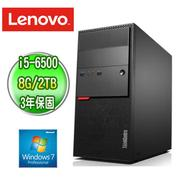 聯想 Lenovo ThinkCentre M900 MT 四核商用電腦 ( Core i5-6500 8G 2TB  WIN7專業版)