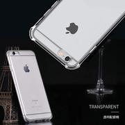 空壓殼 iPhone 8s iphone6/S Plus NOTE5 S7 S6 I8 I7 I6適用全機包膜滿版貼