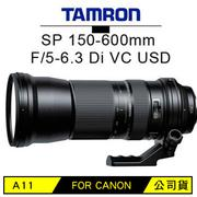 TAMRON SP 150-600mm F5-6.3 DI VC USD 單眼相機鏡頭(A11(公司貨)FOR CANON)