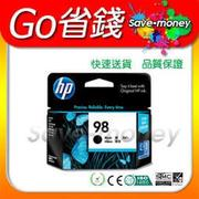 HP C9364WA NO.98 原廠黑色墨水匣 HP OfficeJet 6310/K7100/H470b