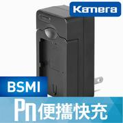 Kamera電池充電器for Canon LP-E6 (PN-001)