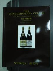 【書寶二手書T8/收藏_YBA】Sotheby's_The Contemporary Cellar_2015/10/3