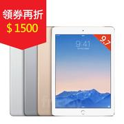 【再折1500元 Apple 】iPad Air 2 Wi-Fi + Cellular  128GB  送超值好禮