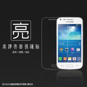 亮面螢幕保護貼 Samsung G3500 Galaxy Core Plus SM-G350 實尚機
