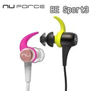 【NuForce】 BE Sport3 防水無線藍芽耳機