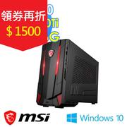 【領券再折 msi 微星】Nightblade MI3 7RB-011TW i7 GTX1050Ti Win10