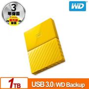 WD My Passport 1TB(黃) 2.5吋行動硬碟(WESN)