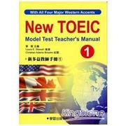新多益教師手冊1附CD:New TOEIC Model Test Teacher*s Manual