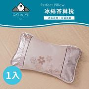 Day&Me 冰絲茶葉枕(1入)