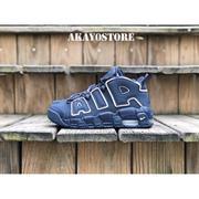 【A-KAY0】NIKE 女 AIR MORE UPTEMPO GS PIPPEN 皮革 深藍白【415082-401】