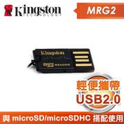 🔋🔌登芳3C🔌🔋Kingston 金士頓 MRG2 MicroSD 讀卡機