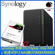 Synology 群暉 DS216play 2Bay NAS+希捷 8TB NAS碟*2(ST8000VN0002)