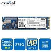 美光 Micron Crucial MX300 275GB M.2 Type 2280DS SSD