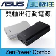 ASUS Zenpower Combo 快充行動電源 10050mAh QC2.0 移動電源