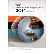 Directorate General of Highways/MOTC 2014 Annual Report (交通部公路總局103年年報-英文版) (附光