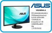ASUS VN248NA-A 黑色23.8吋IPS面板商用顯示器 CTC22標 2-10項 環標11179