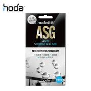 HODA iPhone 6/6s ASG 磨砂霧面保護貼