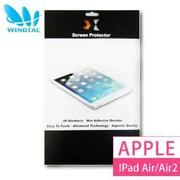 【WINDTAC】APPLE IPAD Air/Air 2  螢幕保護貼(亮霧面)