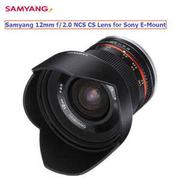 SAMYANG AF 12mm F2.0 FE FOR SONY APS-C E-Mount 手動對焦鏡頭 (公司貨)