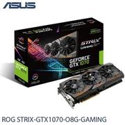 【MR3C】含稅 ASUS華碩 STRIX-GTX1070-O8G-GAMING PCI-E 顯示卡