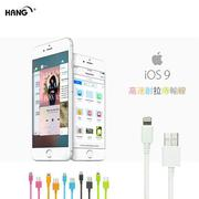 HANG iOS9 高速彩色傳輸線 8pin Lightning USB 2.0 數據線 充電線 iPhone 5s 6s Plus iPad mini-不挑色