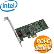 Intel 9301CT Gigabit CT PCI-E 桌上型網路卡
