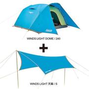【Coleman】WINDS LIGHT 帳篷套裝組/240 CM-22117M